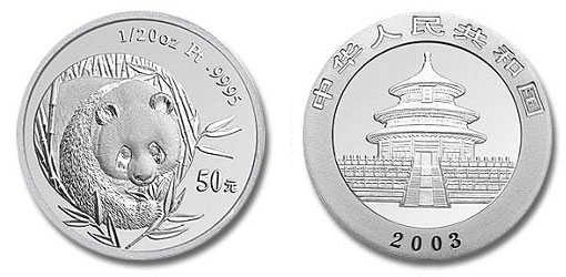 2003 Platinum Chinese Panda Coin